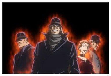 名探偵コナン 黒の組織 メンバ