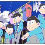 おそ松さんの六つ子の名前や性格等のプロフィール!見分け方は?