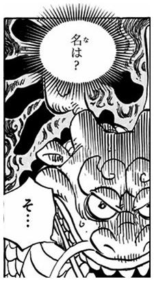 出典:ワンピース 第701話
