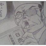 名探偵コナンで脇田兼則の正体は?左目の眼帯と謎の発言を考察