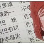 名探偵コナンで羽田浩司の17年前の事件とは?