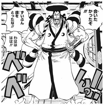 【引用元:ワンピース1007話】