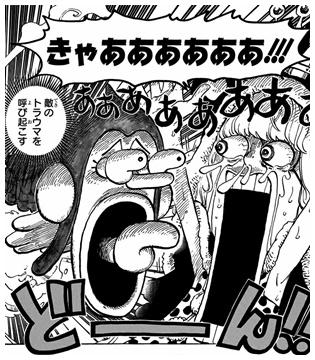 【引用元:ワンピース第758話】