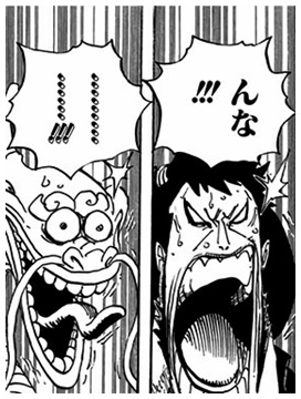 【引用元:ワンピース第698話】